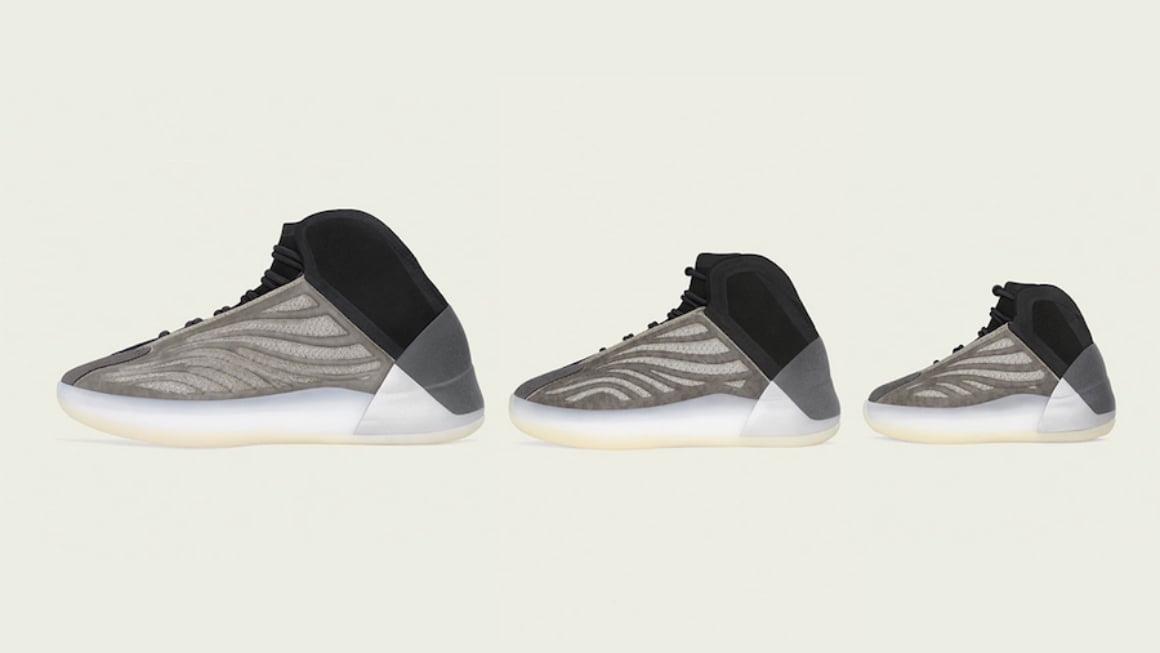 The adidas Yeezy Quantum \